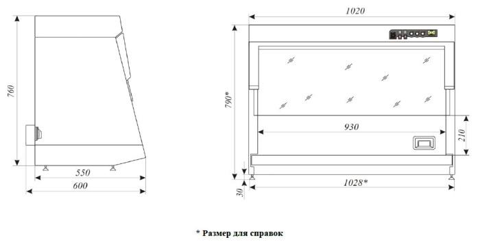 Габаритные размеры ПЦР-бокса БАВ-ПЦР-Ламинар-С